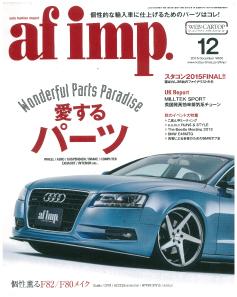 afimp201512号表紙