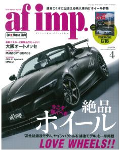 afimp201804号表紙